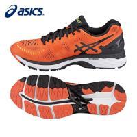 アシックス asics ランニングシューズ メンズ ゲルカヤノ 23-SW TJG944 マラソンシューズ ジョギング ランシュー クッション重視 4E相当 幅広