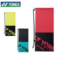 ヨネックス YONEX テニス アクセサリー ラケットケース 〈 テニス2本用 〉 BAG1691