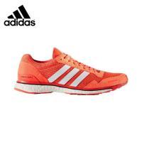 アディダス ( adidas )  ランニングシューズ ( メンズ )   アディゼロ ジャパン ブースト 3 adizero Japan boost 3 IUS99 AQ2429