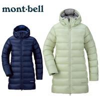 モンベル ダウンジャケット レディース ネージュダウン コート Women's ウィメンズ 1101551 mont bell mont-bell