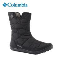 シンプルなルックスのスリップオンブーツ。ジッパーで簡単に脱ぎ履きできます。防水透湿性と保温性を備え、...
