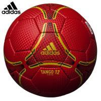 アディダス  サッカーボール 4号球 小学校用 ジュニア タンゴ12 クラブプロ AF4829RG 検定球 adidas
