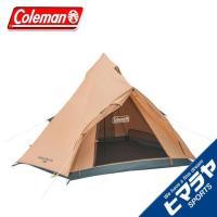 開閉時テント内に雨の浸入を防ぐ前室を備えた  シンプル構造のティピー型テント  ■耐水圧:約1,50...