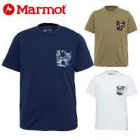 吸汗速乾性がありながら、風合いは綿のような肌触りの良いClimb(R)Skinを使用した半袖Tシャツ...