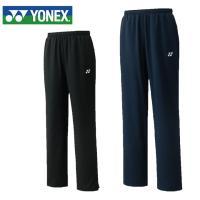 ヨネックス テニスウェア ウインドブレーカー メンズ レディース ウォームアップパンツ 60070 YONEX