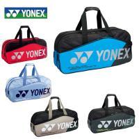 ヨネックス テニス バドミントン ラケットバッグ 2本用 メンズ レディース PRO seriesIプロシリーズ トーナメントバッグ テニス2本用 BAG1801W YONEX himaraya
