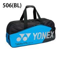 ヨネックス テニス バドミントン ラケットバッグ 2本用 メンズ レディース PRO seriesIプロシリーズ トーナメントバッグ テニス2本用 BAG1801W YONEX himaraya 02