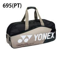 ヨネックス テニス バドミントン ラケットバッグ 2本用 メンズ レディース PRO seriesIプロシリーズ トーナメントバッグ テニス2本用 BAG1801W YONEX himaraya 03