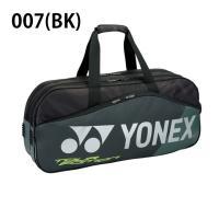 ヨネックス テニス バドミントン ラケットバッグ 2本用 メンズ レディース PRO seriesIプロシリーズ トーナメントバッグ テニス2本用 BAG1801W YONEX himaraya 04