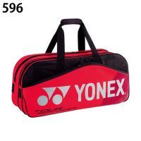 ヨネックス テニス バドミントン ラケットバッグ 2本用 メンズ レディース PRO seriesIプロシリーズ トーナメントバッグ テニス2本用 BAG1801W YONEX himaraya 05