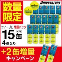 【増量キャンペーン】 ■4ケ入り×15缶+2缶増量 ■1箱(68球) ■素材:フェルト/ウール・合成...