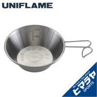 ユニフレーム シェラカップ 燕三条シェラカップ 300 668122 UNIFLAME|himaraya