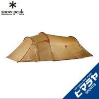 スノーピーク テント 大型テント ヴォールト SDE-080 snow peak