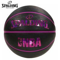 スポルディング バスケットボール 5号球 ホログラムラバー 83-795J 屋外用 SPALDING