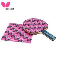 バタフライ Butterfly 卓球 メンテナンス用品 BTY吸着保護フィルム 76420