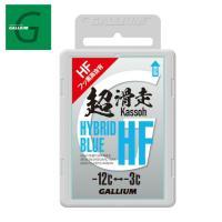 ガリウム GALLIUM ワックス 滑走ワックス HYBRID HF BLUE SW2198
