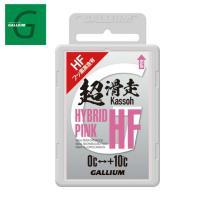 ガリウム GALLIUM ワックス 滑走ワックス HYBRID HF PINK SW2200