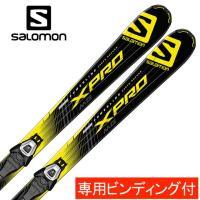 サロモン salomon X-PRO MG+LITHIUM10 スキー板 セット金具付 【15-16 2016モデル】取付料 送料無料【国内正規品】