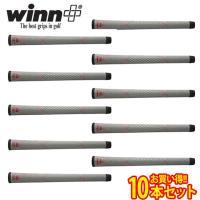 ウィン winn ゴルフ クラブ用グリップ Xi Series エックス アイ GY お買い得10点セット Xi6-GY|himaraya