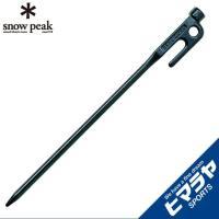 スノーピーク snow peak ペグ ソリッドステーク30 R-103