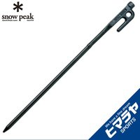 スノーピーク snow peak ペグ ソリッドステーク40 R-104