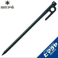 スノーピーク snow peak ペグ ソリッドステーク20 R-102