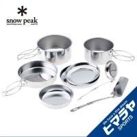 スノーピーク snow peak 調理器具 鍋 フライパン 皿 パーソナルクッカー NO.3 CS-073