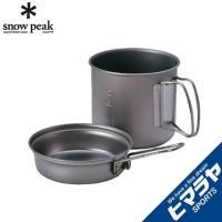 スノーピーク snow peak 食器セット 皿 マグカップ チタントレック900 SCS-008T