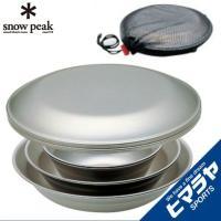 サイズの異なる4種の食器をオールインワン収納できるテーブルウェアセットです。素材に0.4mm厚18-...