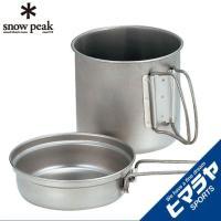 スノーピーク snow peak 食器セット 皿 マグカップ トレック900 SCS-008
