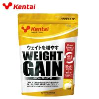 ケンタイ Kentai プロテイン 3点セット ウエイトゲインアドバンス バナナラテ風味1kg K3221|himaraya|02