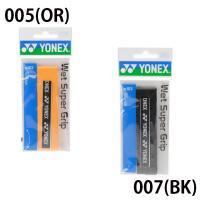 ヨネックス テニス バドミントン グリップテープ ウェットタイプ ウェットスーパーグリップ 1本入 AC103 YONEX|himaraya|03