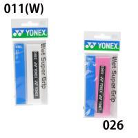 ヨネックス テニス バドミントン グリップテープ ウェットタイプ ウェットスーパーグリップ 1本入 AC103 YONEX|himaraya|04