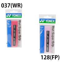 ヨネックス テニス バドミントン グリップテープ ウェットタイプ ウェットスーパーグリップ 1本入 AC103 YONEX|himaraya|05
