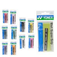 ヨネックス テニス バドミントン グリップテープ ウェットタイプ ウェットスーパーグリップ 1本入 AC103 YONEX|himaraya|08