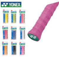ヨネックス テニス バドミントン グリップテープ ウェットタイプ 高耐久 ウェットスーパーストロンググリップ 1 本入 AC133 YONEX