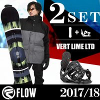 フロー FLOW スノーボード ビンディング2点セット VERT LIME LTD+ALPHA