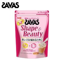 ザバス プロテイン 2点セット シェイプ&ビューティ ミルクティー風味 700g 50食分 CZ7435 SAVAS himaraya 02