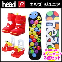 ヘッド(HEAD) ジュニアスノーボード3点セット AMBITIOUS KID(ボード):P KID(ビンディング):KID VELCRO(ブーツ)  【15-16 2016モデル】