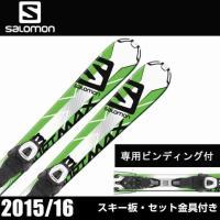 サロモン salomon SHORTMAX120+LITHIUM10 ショートスキー板 メンズ レディース セット金具付【16-17 2017モデル】取付料 送料無料【国内正規品】