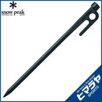 スノーピーク snow peak ペグ ソリッドステーク20 R-102 od