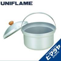 ユニフレーム UNIFLAME 調理器具 飯ごう fanライスクッカーDX 660089 od