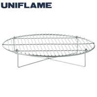 ユニフレーム UNIFLAME ダッチオーブンアクセサリー ダッチオーブン 底上げネット 661734 od