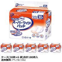 (Z) 白十字 P.Uサルバ<br>うす型安心 スーパーワイドパッド<br>ケース(合計180枚入[30枚×6袋]) 大人用おむつ (おしっこ約4回分)