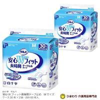 送料無料 白十字 P.Uサルバ安心Wフィット テープタイプ Mサイズ 1ケース(30枚×2袋) 介護用オムツ (おしっこ約5回分)