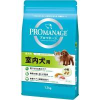 商品名:プロマネージ 室内犬用 成犬用 小粒 1.7kg JANコード:4902397836728 ...