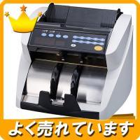 BN180Eは、紙幣(日本銀行券)を専門に高速計数する紙幣計数機です。 1秒間に約16枚カウントする...