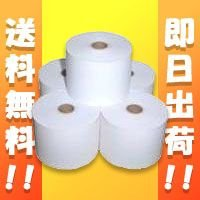 レジペーパー(上質紙)<20巻>(58mm幅×80径)レジロール・ロールペーパー|himejiya