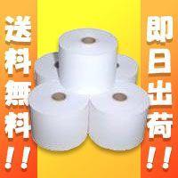 サーマルペーパー(感熱紙)<80巻>(58mm幅×80径)レジペーパー・レジロール・ロールペーパー|himejiya