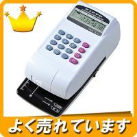 FX-45は、FX-40の後継機となり、10桁(10億円単位)まで印字が可能で、「自動紙押さえ機能」...